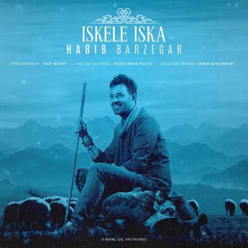 دانلود آهنگ جدید حبیب برزگر بنام Iskele Iska