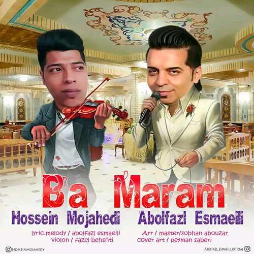 دانلود آهنگ جدید ابوالفضل اسماعیلی و حسین مجاهدی بنام با مرام