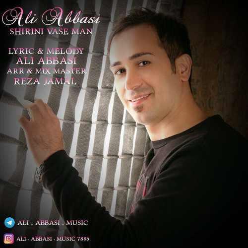 دانلود آهنگ جدید علی عباسی بنام شیرینی واسه من