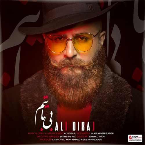 دانلود آهنگ جدید علی دیباج بنام بی تابتم
