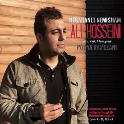 دانلود آهنگ جدید علی حسینی بنام نگرانت نمیشم