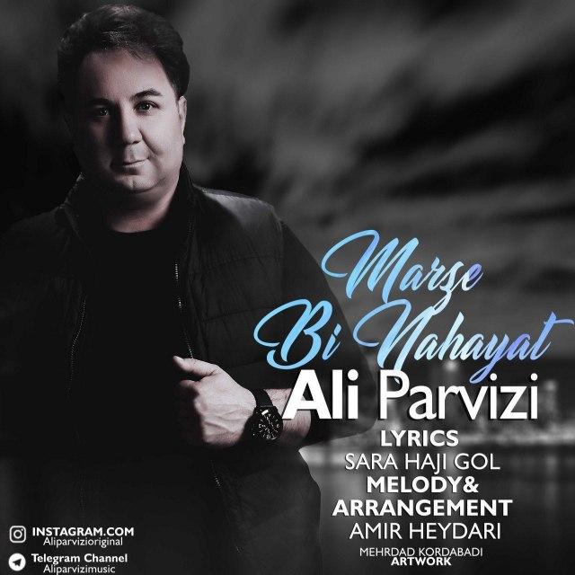 دانلود آهنگ جدید علی پرویزی بنام مرز بی نهایت