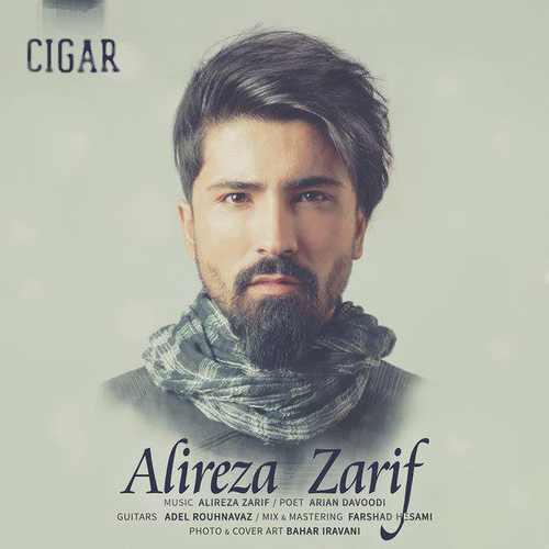 دانلود آهنگ جدید علیرضا ظریف بنام سیگار
