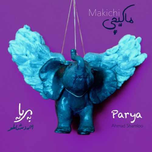 دانلود موزیک ویدیو جدید ماکیچی بنام پریا