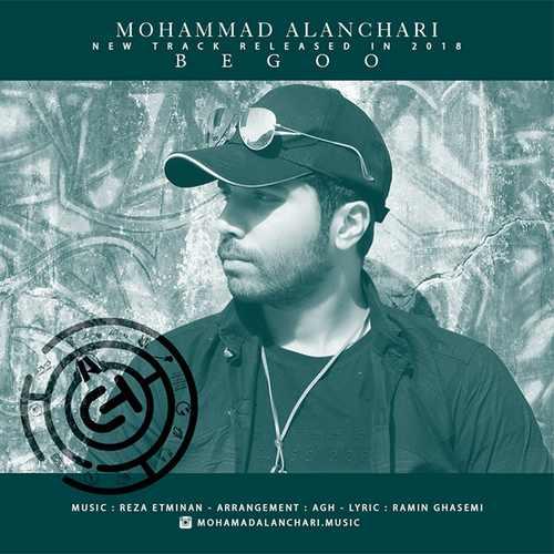 دانلود آهنگ جدید محمد النچری بنام بگو (ریمیکس AGH)