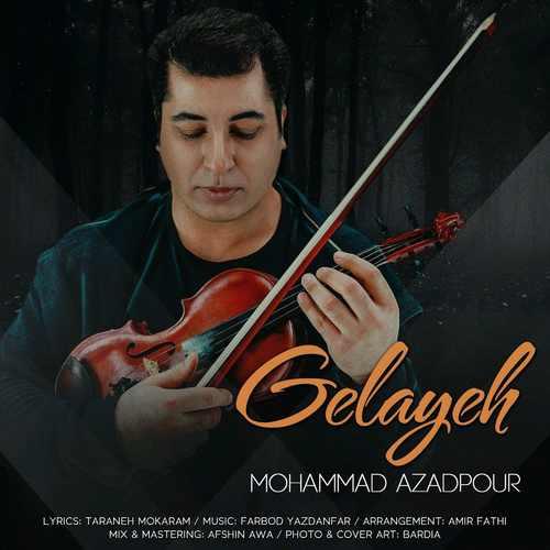 دانلود آهنگ جدید محمد آزاد پور بنام گلایه
