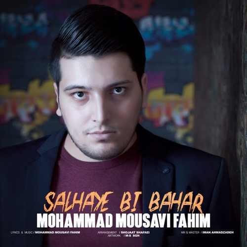 دانلود آهنگ جدید محمد موسوی فهیم بنام سالهای بی بهار