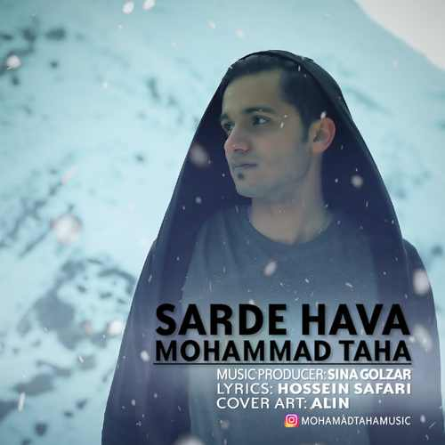 دانلود آهنگ جدید محمد طاها بنام سرد هوا