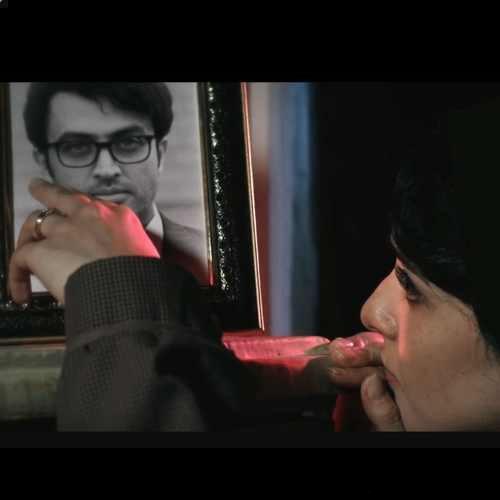 دانلود موزیک ویدیو جدید محسن چاوشی بنام جمعه