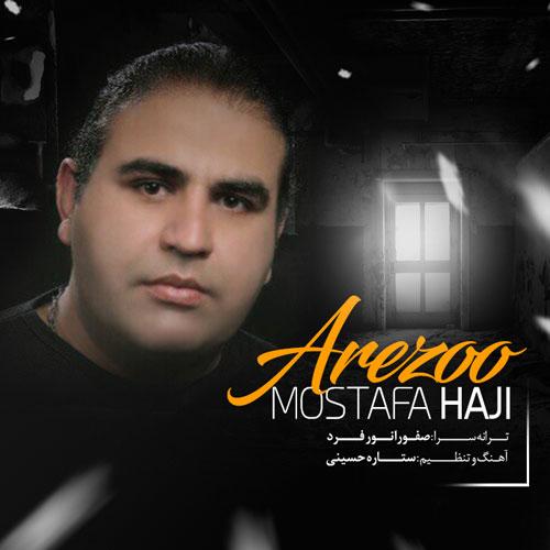 دانلود آهنگ جدید مصطفی حاجی بنام آرزو