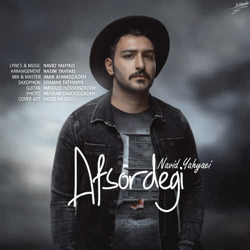 دانلود آهنگ جدید نوید یحیایی بنام افسردگی