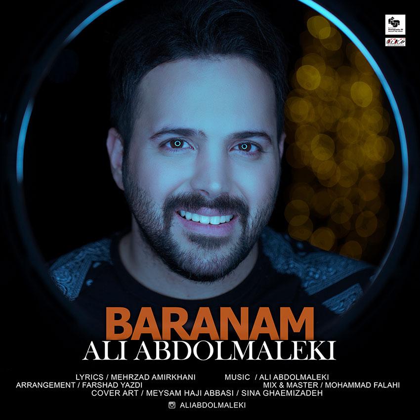 دانلود آهنگ جدید علی عبدالمالکی بنام بارانم