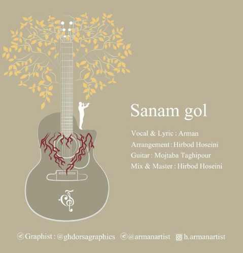 دانلود آهنگ جدید آرمان بنام صنم گل