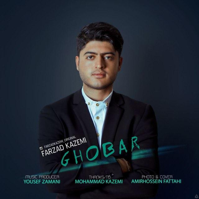 دانلود آهنگ جدید فرزاد کاظمی بنام غبار