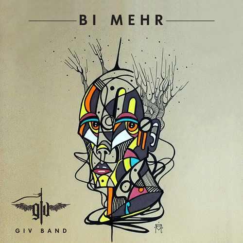 دانلود آهنگ جدید گیو بند بنام بی مهر