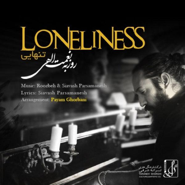 دانلود آهنگ جدید روزبه نعمت الهی بنام تنهایی