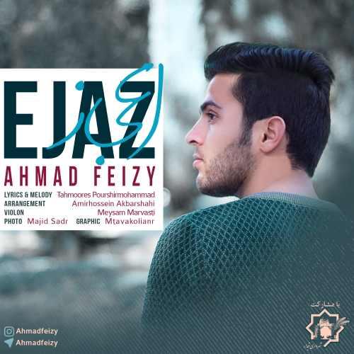 دانلود آهنگ جدید احمد فیضی بنام اعجاز