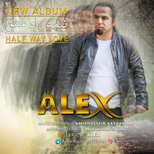 دانلود آلبوم جدید الکس بنام نیمه راه عشق