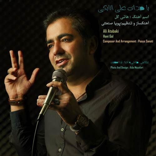 دانلود آهنگ جدید علی اتابکی بنام هانی گل