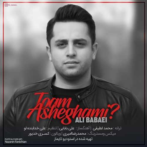 دانلود آهنگ جدید علی بابایی بنام توام عاشقمی