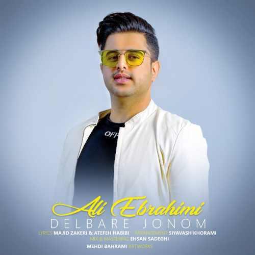 دانلود آهنگ جدید علی ابراهیمی بنام دلبر جونوم