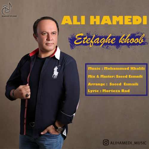 دانلود آهنگ جدید علی حامدی بنام اتفاق خوب