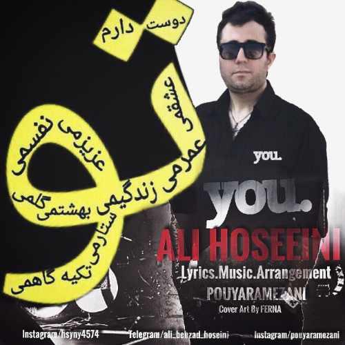 سرود جدید علی حسینی بنام تو