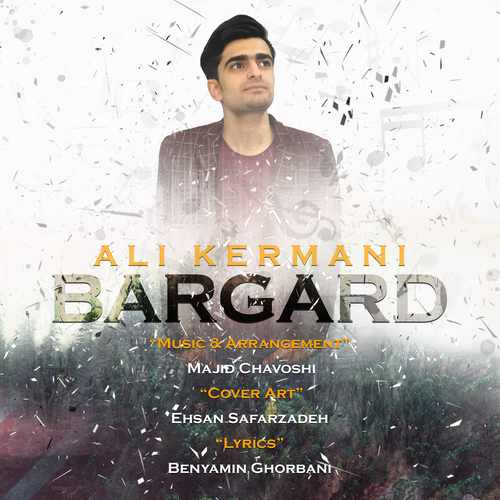 دانلود آهنگ جدید علی کرمانی بنام برگرد