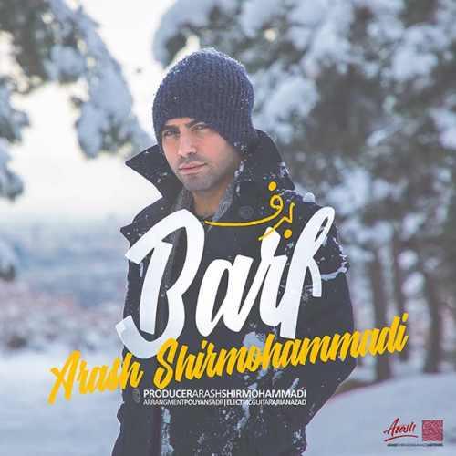 دانلود آهنگ جدید آرش شیرمحمدی بنام برف
