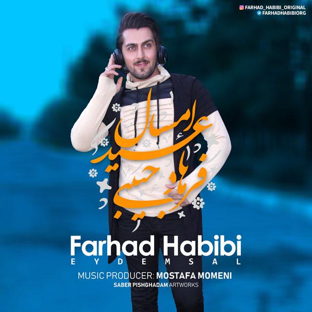 دانلود آهنگ جدید فرهاد حبیبی بنام عید امسال