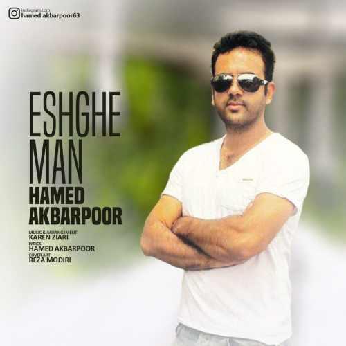 دانلود آهنگ جدید حامد اکبرپور بنام عشق من