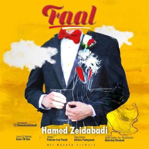 دانلود آهنگ جدید حامد زیدآبادی بنام فال