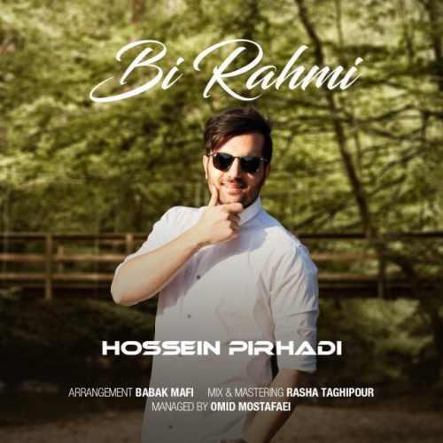 دانلود آهنگ جدید حسین پیرهادی بنام بی رحمی