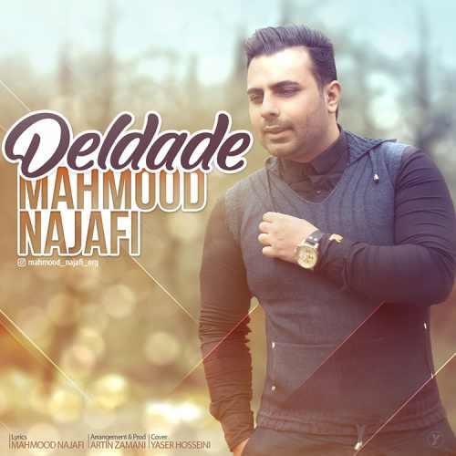 دانلود آهنگ جدید محمود نجفی بنام دلداده