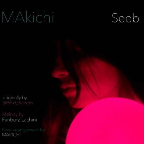 دانلود موزیک ویدیو جدید ماکیچی بنام سیب