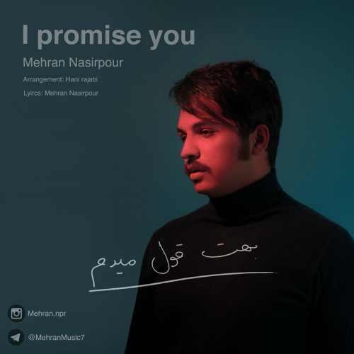 دانلود آهنگ جدید مهران نصیرپور بنام بهت قول میدم
