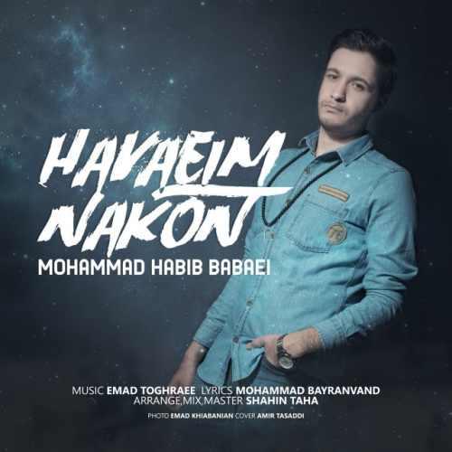 دانلود آهنگ جدید محمد حبیب بابایی بنام هواییم نکن