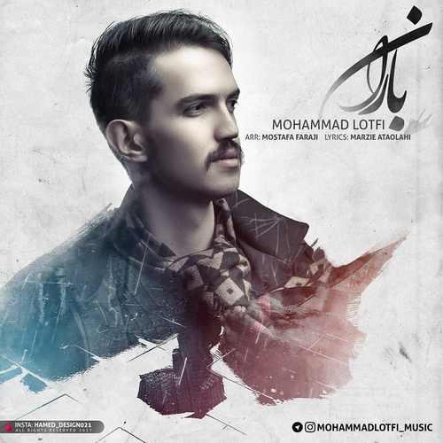 دانلود آهنگ جدید محمد لطفی بنام بارون