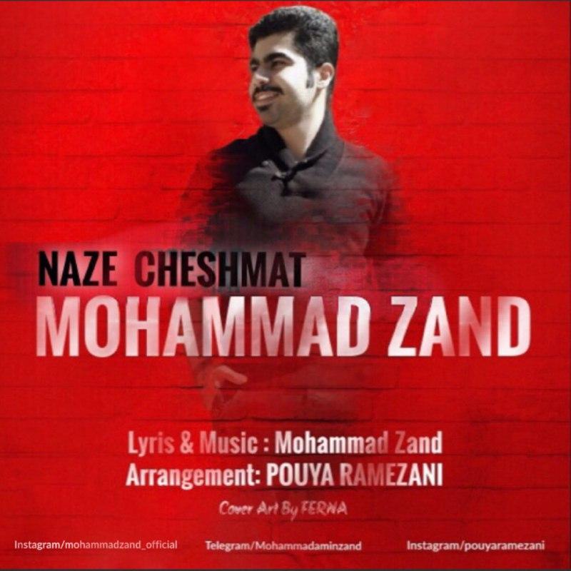دانلود آهنگ جدید محمد زند بنام ناز چشمات