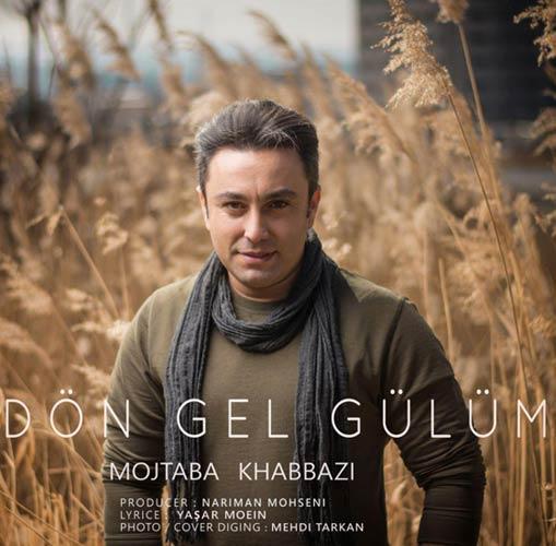 دانلود آهنگ جدید مجتبی خبازی بنام Don Gel Gulum