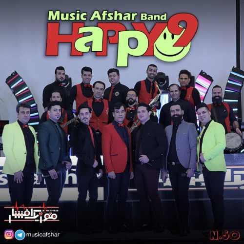 دانلود آهنگ جدید موزیک افشار بنام Happy 9
