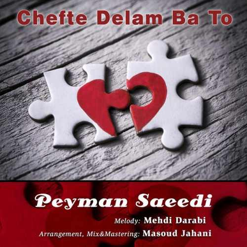 دانلود آهنگ جدید پیمان سعیدی بنام چ�ت دلم با تو