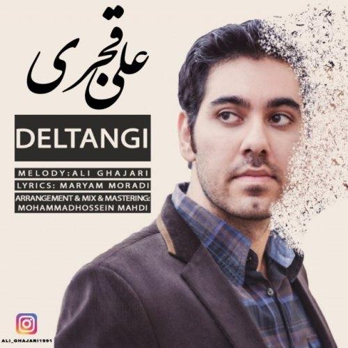 دانلود آهنگ جدید علی قجری بنام دلتنگی