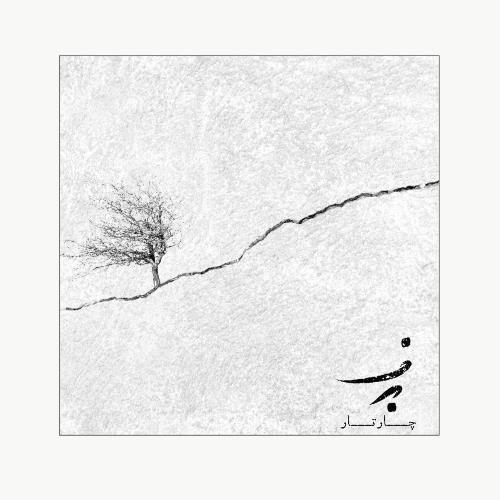 دانلود آهنگ جدید چارتار بنام برف