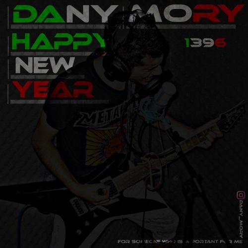 دانلود آهنگ جدید دنی موری بنام سال جدید