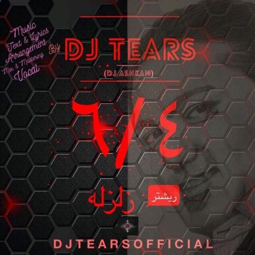 دانلود آهنگ جدید DJ Tears بنام 6.4 ریشتر زلزله