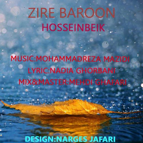 دانلود آهنگ جدید حسین بیک بنام زير بارون