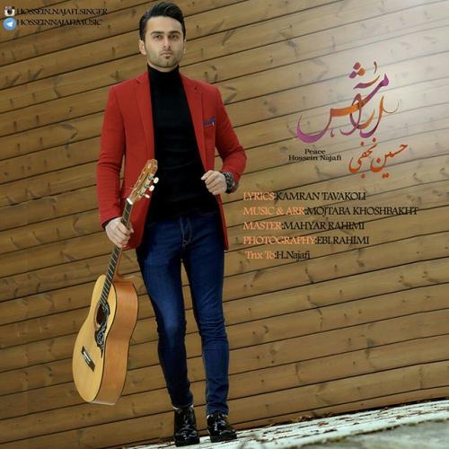 دانلود آهنگ جدید حسین نجفی بنام آرامش