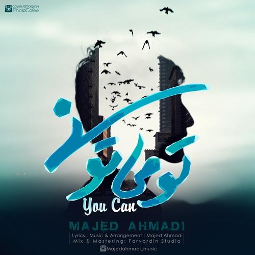 دانلود آهنگ جدید ماجد احمدی بنام تو میتونی