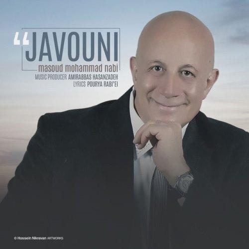 دانلود آهنگ جدید مسعود محمد نبی بنام جوونی
